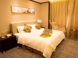 Days Inn Hotel Wuhu Anqi, Wuhu (Wangxu yakınında)