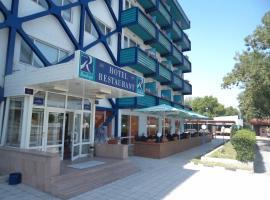 Rodopi Hotel, Filibe (Brestnik yakınında)