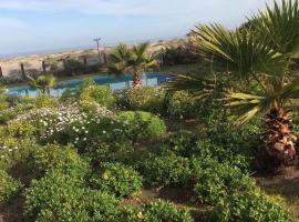 Departamento Corbeta Serena Golf, La Serena (La Playa yakınında)