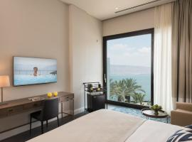 U Boutique Kinneret by the Sea of Galilee