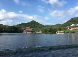 Zai Shui Yi Fang, Nanping (Beishan yakınında)