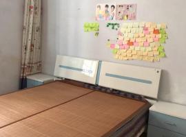 Happy Sisi Youth Hostel, Guang'an (Wusheng yakınında)
