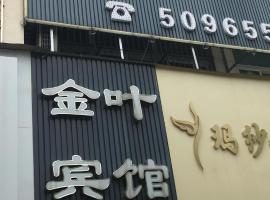 Shanghai Jinye99 hotel, Şanghay (Sanlin yakınında)