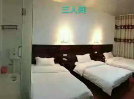 Gao Tian Xing Yi Hotel, Yangshuo (Dumo yakınında)