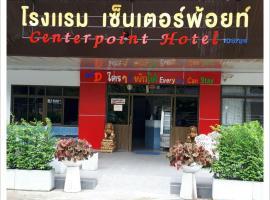 Centerpoint Hotel