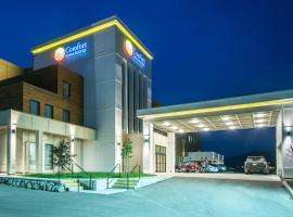 Comfort Inn & Suites Merritt, Merritt