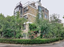 Shilin Classic Guesthouse