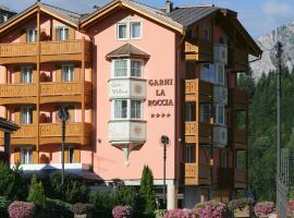 Hotel Garni La Roccia, Андало