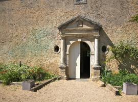 Le Manoir de Gâtines, Tigné (рядом с городом Saint-Georges-sur-Layon)