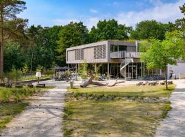 Stayokay Bergen op Zoom - De Brabantse Wal