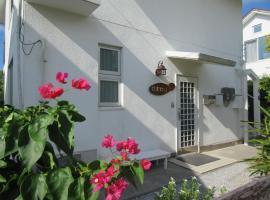 Guest House Himawari