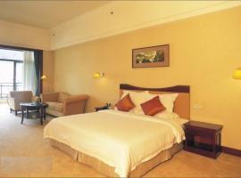 Phoenix Hotel Wuyi, Jiangmen