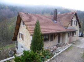 Ferme du Mouton Noir, Lautenbachzell (рядом с городом Мурбах)