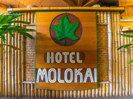 Hotel Molokai, Kaunakakai