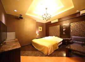 HOTEL Espana (Adult Only), Fukaya