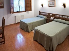 Hospederia Monasterio de Poio, Пойо (рядом с городом O Casal Pontevedra)