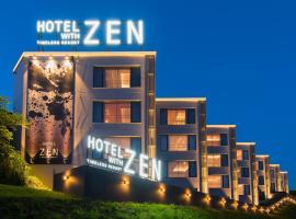 Hotel Zen Hakodate (Adult Only)