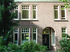 Sycamore, Eindhoven