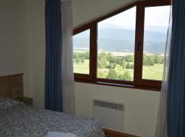 Pirin Golf Hotel & Spa Apartment, Razlık