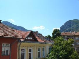 Hotel Rade 1, Vratsa (Mezdra yakınında)