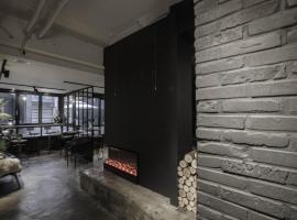 Mmmio II Design Residence