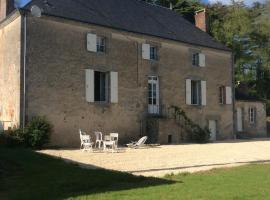 Moulin proche Puy du Fou, Voultegon (рядом с городом Saint-Aubin-du-Plain)