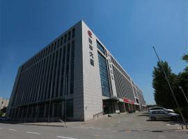 Jinjiang Inn Tianjin Binhai International Airport