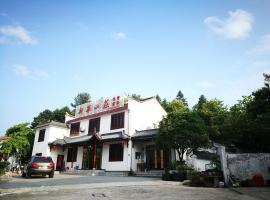 Jiuhuashan Xinhua Inn
