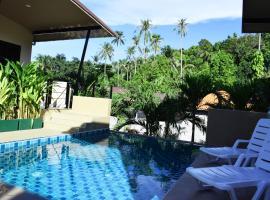 Noi Village Residence