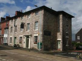 The Cross Keys Hotel, Llanymynech (рядом с городом Llansantffraid-ym-Mechain)