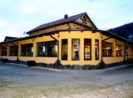 Casa Mika Ciobanus, Comăneşti