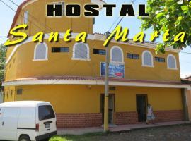 Hostal Santa Marta, Санта-Ана (рядом с городом Агуа-Фрия)
