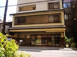 Guesthouse Sanjyotakakura Hibiki