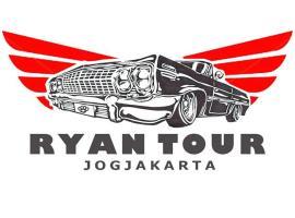 Ryan Godean Homestay, Джокьякарта (рядом с городом Godean)