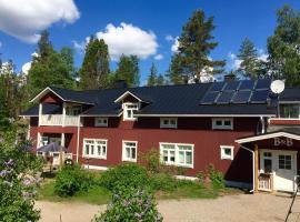 Purola Farm Guesthouse, Саариярви (рядом с городом Rahkola)