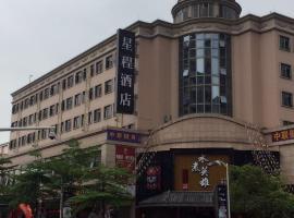 Starway Hotel Zhongshan Shaxi, Changzhou (Shalang yakınında)