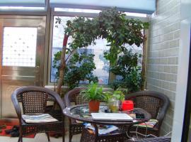 Garden Homestay, Pekin (Dagaocun yakınında)