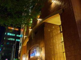 ホテルリソル札幌 中島公園