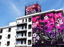 Hotel Sara Kawagoe (Adult Only), Kawagoe