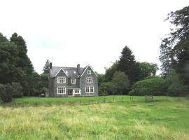 Ffrwdfal Country House, Llanwrda (рядом с городом Pumpsaint)