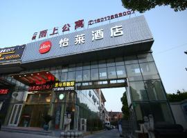 Elan Shanghai West Shuichan Road, Baoshan (Gucun yakınında)