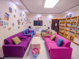 Pabala Youth Hostel, Xining (Datong yakınında)