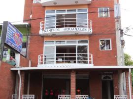 Hotel San Cristobal, Сан-Кристобаль (рядом с городом Агуа-Фрия)