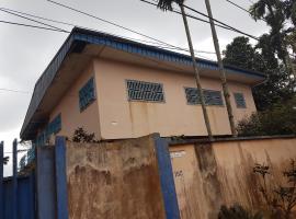 Auberge Bleu, Yaoundé (Méhandan yakınında)