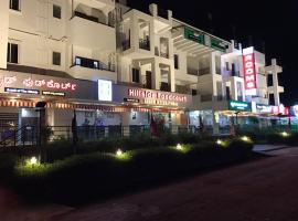 The Hillside Hotel, Майсур (рядом с городом Chāmundi)