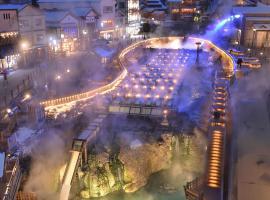 Hotel Takamatsu