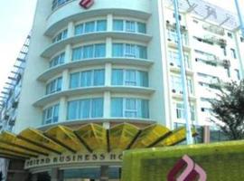 宁波福来顿商务酒店