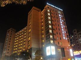上海新东苑国际酒店式公寓, Şanghay (Xinjing yakınında)