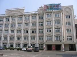 Jinxiu Hotel, Chongming (Rixindadui yakınında)