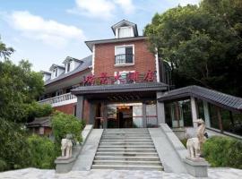 Rui Jing Hotel, Yue'ao (Miaozihu yakınında)